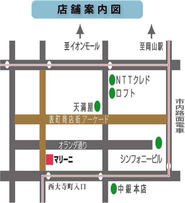 店舗案内図